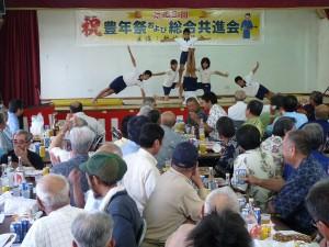 祝宴の舞台で、元気に組み体操を披露する福嶺小学校5・6年生=6月6日、新城部落公民館