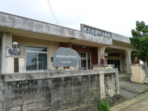 比嘉地域総合施設とよばれる公民館を中心に事業が展開される