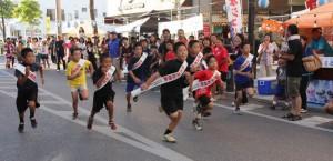 子どもたちが健脚を競った駅伝大会