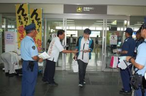 夏場の水難事故防止などを呼び掛けるチラシ配布が行われた=9日、宮古空港