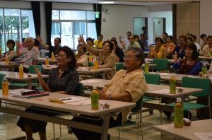 会場には福祉関係者が大勢集まった=5月25日、市中央公民館大ホール
