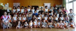 4月から業務委託となった福里保育所。職員も子どもたちも心機一転。8月4日のふれあい祭りでは「城辺町町歌」を歌うことになった