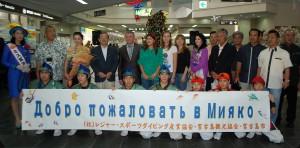 市、観光協会、ダイビング産業協会などの関係者に出迎えられたロシア観光視察団のメンバーら=24日、宮古空港
