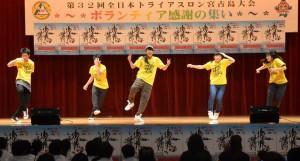 ステージアトラクションでは、高校生によるバンド演奏やダンス部によるパフォーマンスが披露され、会場に詰め掛けたボランティアたちを喜ばせた=23日、市中央公民館
