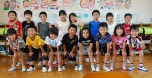 西辺小学校1年1組