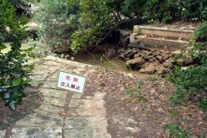 木製の遊歩道が崩落した現場。老朽化が著しく市が立ち入りを禁止している=4日、下地川満