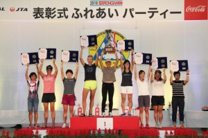 表彰を受けた女子10位以内の選手=23日、JTAドーム宮古島