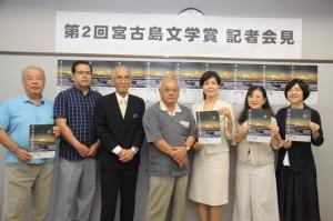 第2回宮古島文学賞への応募を呼び掛ける大城会長(右から3人目)、下地市長(中央)、宮國教育長(左から3人目)ら=30