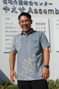 池間幸之介さん(39歳)