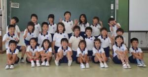 南小学校1年3組