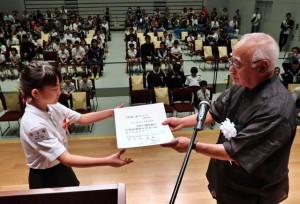 市長賞、教育長賞を受賞した子供たちが表彰を受けた=21日、市未来創造センター多目的ホール