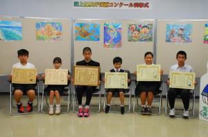受賞した(左から)清村君、大嶺さん、砂川さん、安里君、神田さん、東さん=22日、平良港港湾合同庁舎