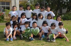 佐良浜幼稚園