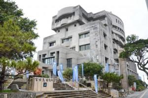 一般事務職における会計年度任用職員が定員に達した宮古島市(資料写真)