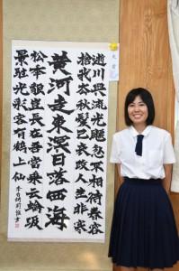 高校・一般の部大賞 砂川莉惟さん(宮高2年)