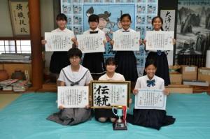 特別賞に選ばれた皆さん。前列中央が弘法大師賞の平良さん=15日、池田書道塾