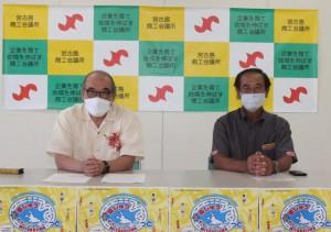 多くの事業所の参加を呼び掛ける下地会頭(左)=16日、宮古島商工会議所